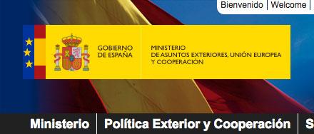 gob_espana