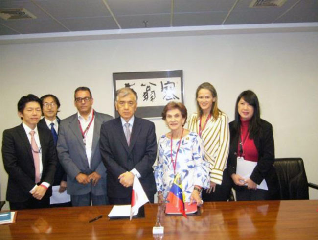 japon_fund_ninoscancerzulia