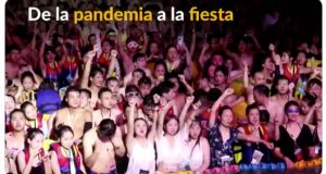 fiesta_wuhan1